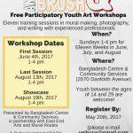 Ankon: Paint & Brush – Youth Workshops